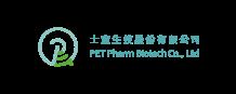PET Pharm Biotech Logo